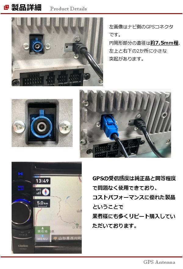 汎用型 BMW ベンツ アウディ VW 欧州車 GPSアンテナ FAKRA 規格 Code C Blue コネクタ 高感度 置き型 コード長約3m 送料無料